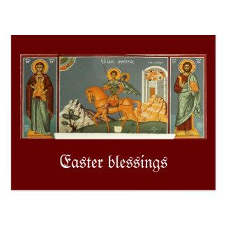 Greek Orthodox Mural Postcard