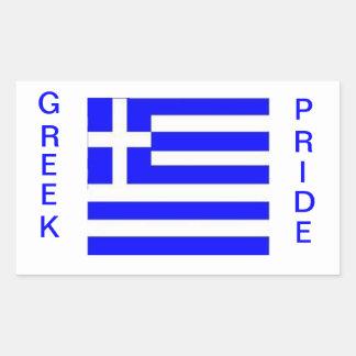 Greek Pride . Greece Flag Rectangular Sticker