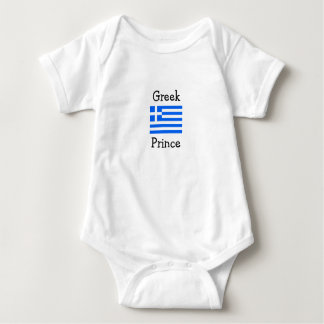 Greek Prince Baby Bodysuit