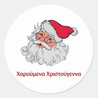 Greek Santa Claus #2 Round Sticker