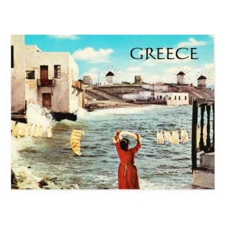 Greek Vintage Postcard