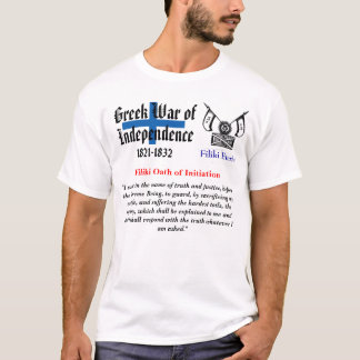 Greek War of Independence T-Shirt