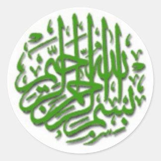 Green Bismillah Motif Classic Round Sticker