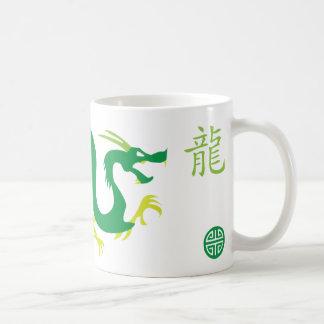 Green Chinese Dragon Serpent Cup Basic White Mug