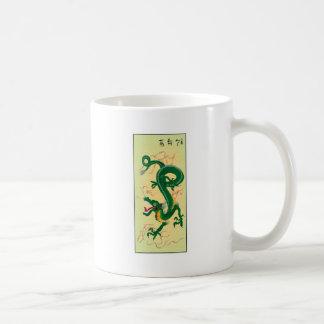 Green Dragon Coffee Mugs