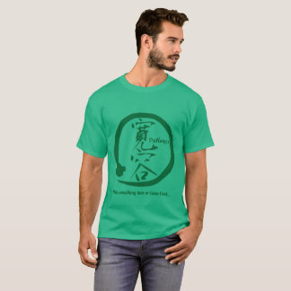 Green enso zen circle • Kanji for patience T-Shirt