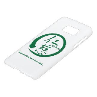 Green enso zen circle • Kindness kanji