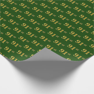 Green, Faux Gold 91st (Ninety-First) Event Wrapping Paper