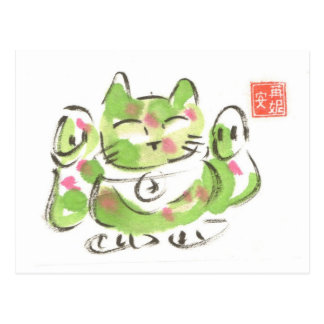 Green Lucky Cat Maneki Neko Postcard