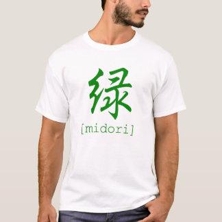 Green [midori] T-Shirt