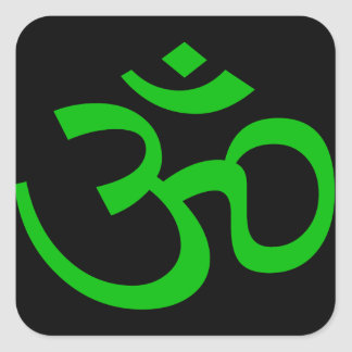 Green Om or Aum ॐ.png Sticker