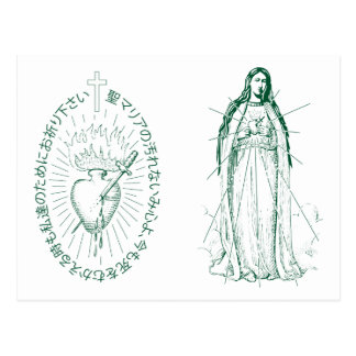 Green Scapular in Japanese 2 (contemporary) Post Card