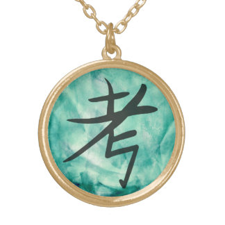 Green Think Inspirational Asian Script Watercolor Round Pendant Necklace