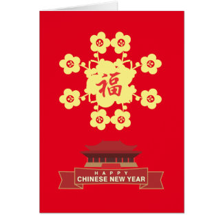 Greeting card - Chinese New Year