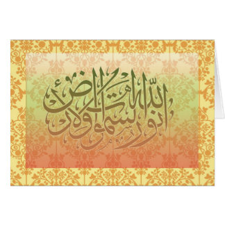 Greeting card  with arabic Calligraphy