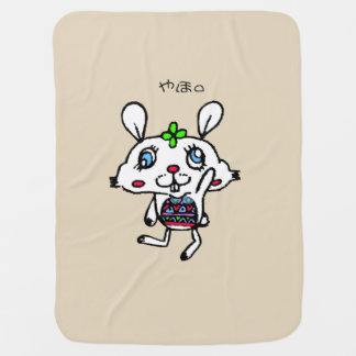 Greeting Funny Rabbit Baby Blanket