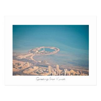 Greetings from Green island, Kuwait Postcard