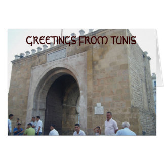 GREETINGS FROM TUNIS CARD