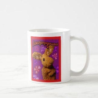 "Greg the Bunny - ""Skatchamagowza!"" Classic White Coffee Mug"