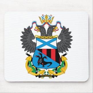 gremyashchy ship emblem mouse pad
