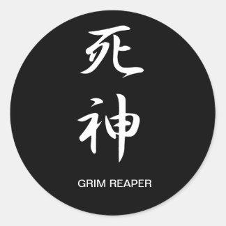 Grim Reaper - Shinigami Round Sticker
