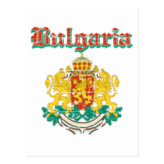Grunge Bulgaria coat of arms designs Postcard
