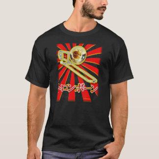 Grunge Japan Trombone T-Shirt