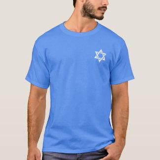 Grunge White Star of David T-Shirt