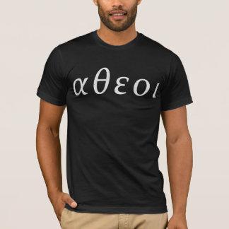 Grungy Atheoi Inverse T-Shirt