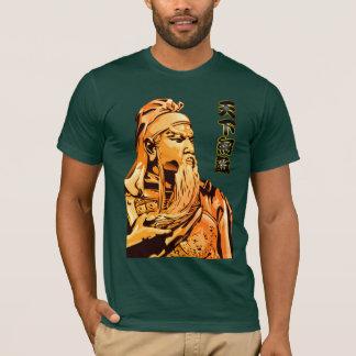 Guan Yu - Invincible T-Shirt
