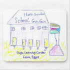 Gugu Learning Centre Mouse Pad