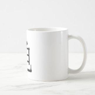 guī - 龟 (turtle) basic white mug