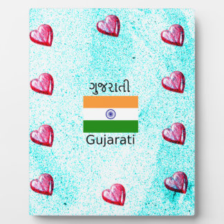 Gujarati (India) Language And Flag Design Plaque