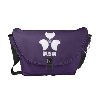 Gunma Kamon Messenger Bag