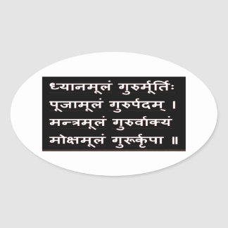 GURU MANTRA Sanskrit Gifts Teachers Sage Mentors Oval Stickers