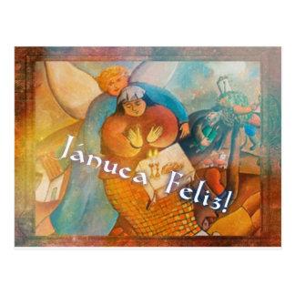 Gurvich Hanukkah Card.jpg Postcard