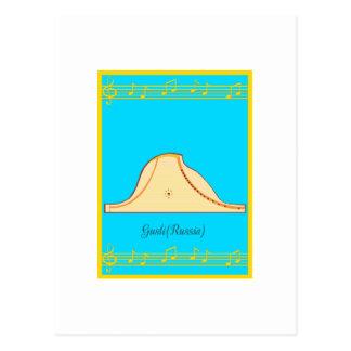 gusli postcard