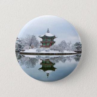 gyeongbok asian palace 6 cm round badge