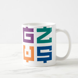 GZUS COFFEE MUG