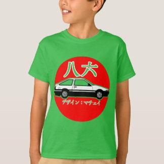 Hachi roku T-Shirt