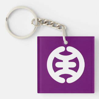 Hachioji Tokyo flag Japan city symbol Key Ring