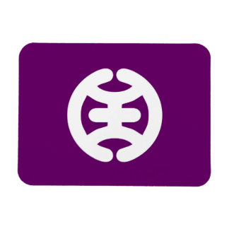 Hachioji Tokyo flag Japan city symbol Magnet