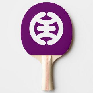 Hachioji Tokyo flag Japan city symbol Ping Pong Paddle