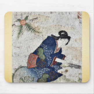 Hagatame New Years ritual by Totoya, Hokkei Mouse Pads