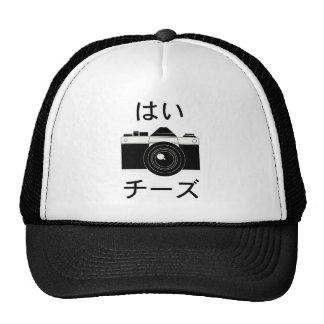 Hai Chizu! Cap
