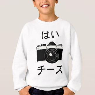 Hai Chizu! Sweatshirt