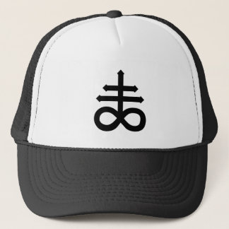 Hail Satan - 666 CROSSes Cap - anti-Christian