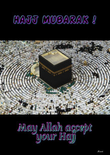 Hajj Wishes For Parents