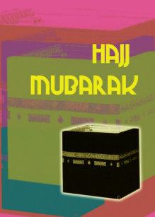 Hajj Cards | Zazzle AU