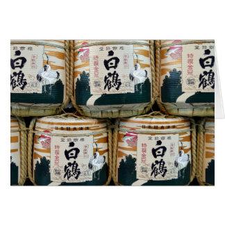 Hakutsuru (White Crane) Sake Barrels: Japan Card